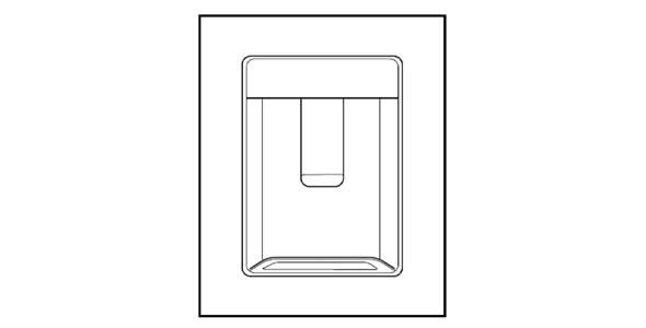 entretenir refrigerateur congelateur